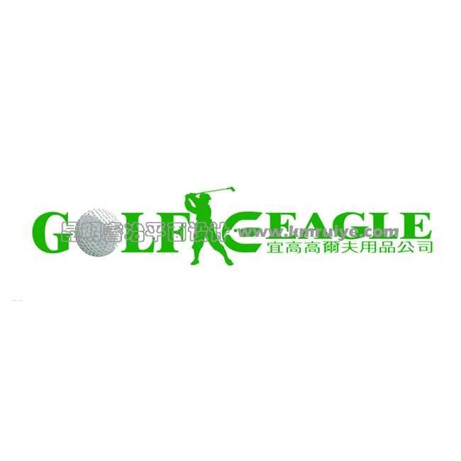 宜高高尔夫用品公司logo--昆明睿冶平面设计有限公司